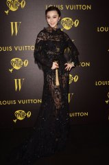 Fan Bingbing in ELIE SAAB Haute Couture
