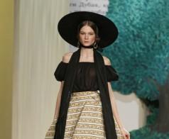 Ulyana Sergeenko SS2013